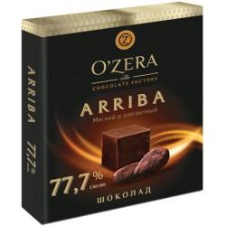 Шок. OZera 90г 77,7% арриба