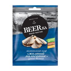 Рыбка Beerka 25г желый...